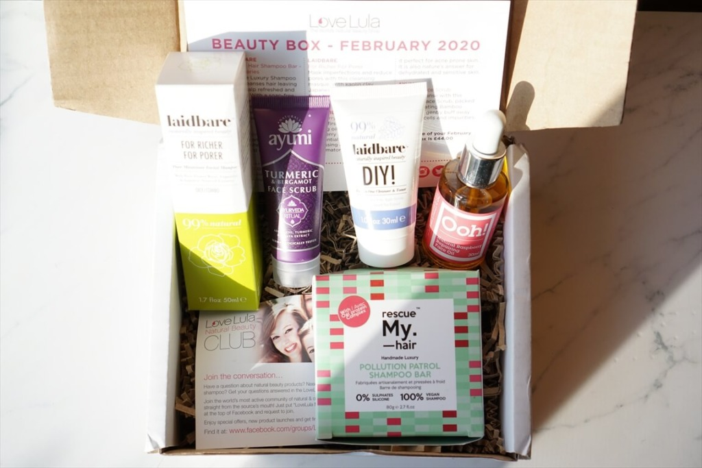 Love Lula Beauty Box February 2020 開封&レビュー
