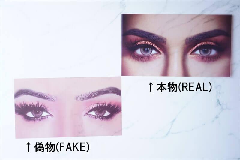Huda Beauty Fake&Real